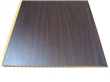 25cm Width Laminated PVC Ceiling Wall Panel