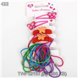 Butterfly Clips Elastic