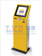 Free Standing Payment Kiosk Supplier