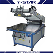 UV Spot Screen Printing Machine