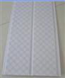 B6271 PVC Groove Panel