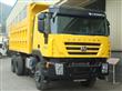 Heavy Duty 6*4 Dump Truck