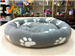 Fashional Pet Bed