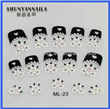2012 wholesale nail art stickers