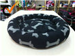 Designer Orbit Pet Bed