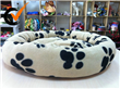 Buddy Pet Bed