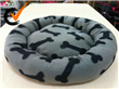 Luxury Round Pillow Pet Bed