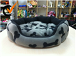 Economic Pet Bed