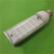 LED PL lamp E27