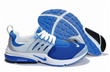 Nike King Presto Man Shoes 22