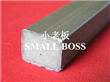 Foam PVC Profiles