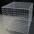 Galvanzied Welded Gabion Box
