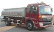 Auman Tanker Truck 12-15CBM