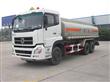 DFAC Tanker Truck
