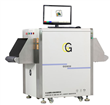 X-ray bagage checking machine