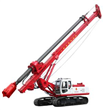 Reliable Rotary Drilling Rig