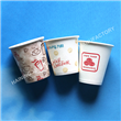 3oz coffee paper cup