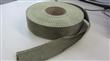 basalt hybrid aramid tape 50mm