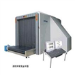 Large Baggage X-ray Scanner