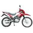 New Design 200cc Motorcycle