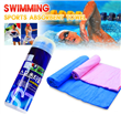 Multipurpose PVA Chamois Sport Towel