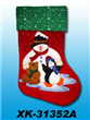 CHRISTMAS FELT STOCKING W/EMBROIDERY