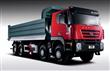 Heavy Duty Dump Tipper Truck