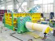 Aluminum Baler Machine