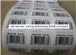 Self-adhesive barcode label