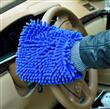Washing Mitt Gloves Double Sided