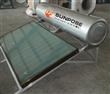 Non-Pressurize Solar Water Heater