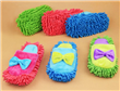 Microfiber Cleaning Mop Slippers Winter