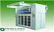 Vertical Ceramic Fiber Sueding Machine