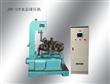 Electro motor Driven Glass Press Machine
