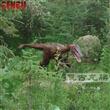 Dinosaur Event Show