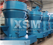 Grinding Mill Plant