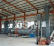 Barite Mill Process