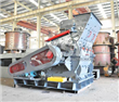 Coarse Grinding Mill