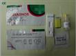 Diagnos (HAV-IGM) Hepatitis A Virus Test