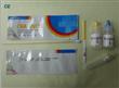Diagnos Flu A/B Test
