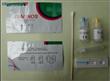 Diagnos Chlamydia Test