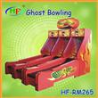 Bowling amusement game machine