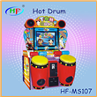 hot drum