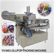 Lollipop Packing Machine