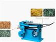 Chewing Tobacco Cut Machine