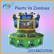 Plangs vs Zombies