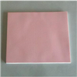 Ultra Soft Thermal Insulation Pad