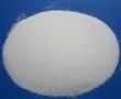 Econazole Nitrate,CAS 24169-02-6