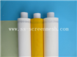 yellow  screen printing mesh