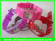 Silicone Chewing Long Strap Watch